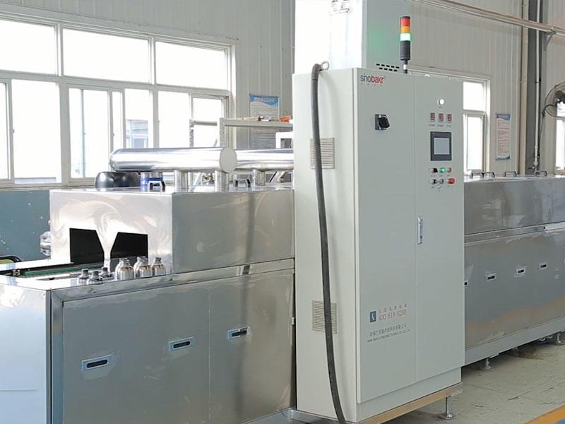Ultrasonic Wash Machine